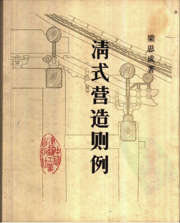 sketchupgujianzhushujiqingshiyingzaozeli01