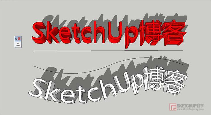 sketchupvryaclfshapebender01