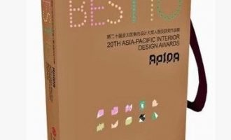 密码保护:VIP:第二十届亚太区室内设计大奖入围及获奖作品集-¥180元