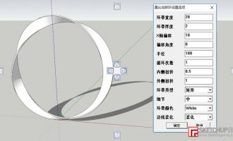 Draw Ring(参数环)