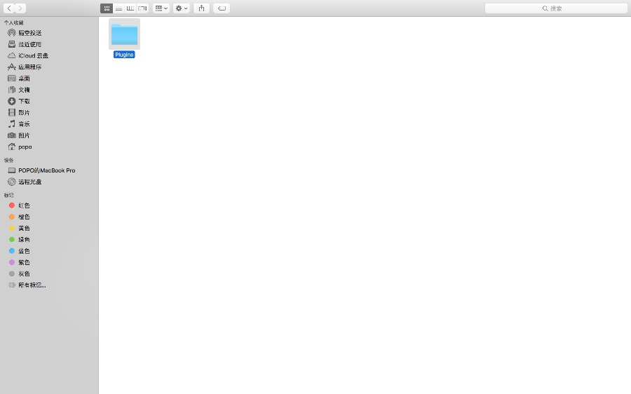 Mac OS苹果电脑如何查找Plugins安装SketchUp插件