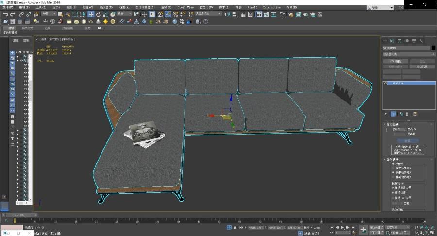 3Ds MAX模型转SketchUp模型插件