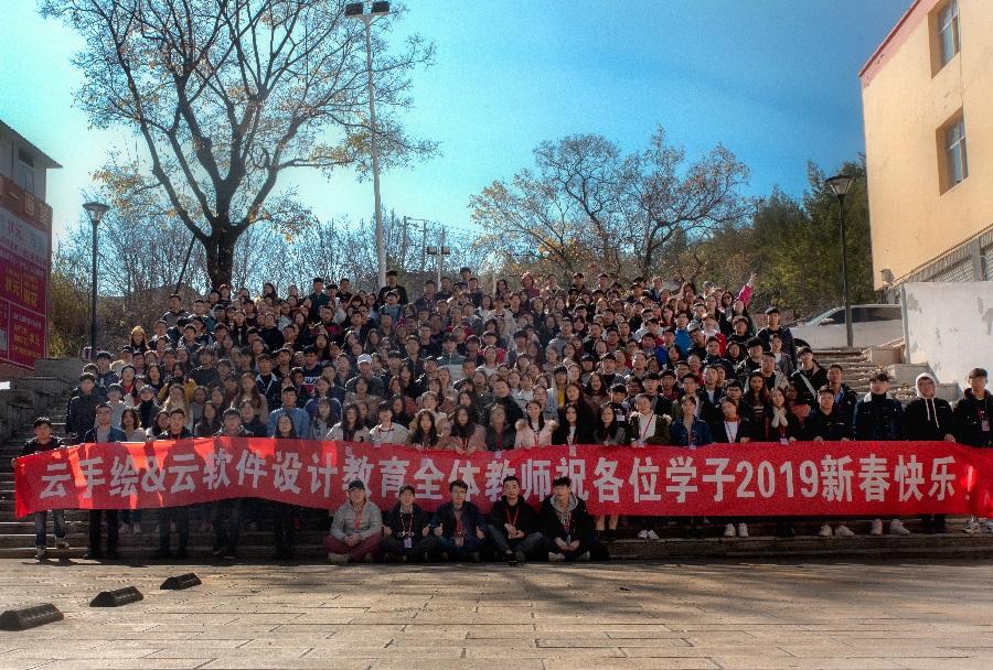 SketchUp昆明2018线下培训班[冬]