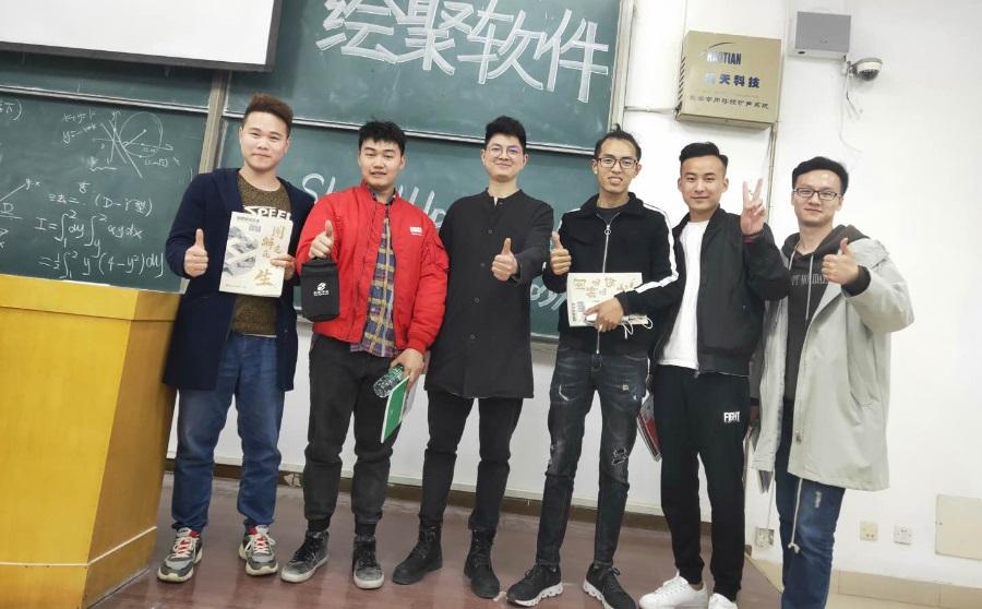 SketchUp讲座-河南大学站