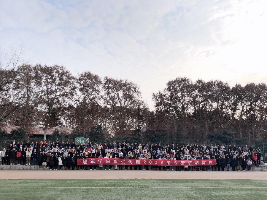 SketchUp西安2018线下培训班[冬]