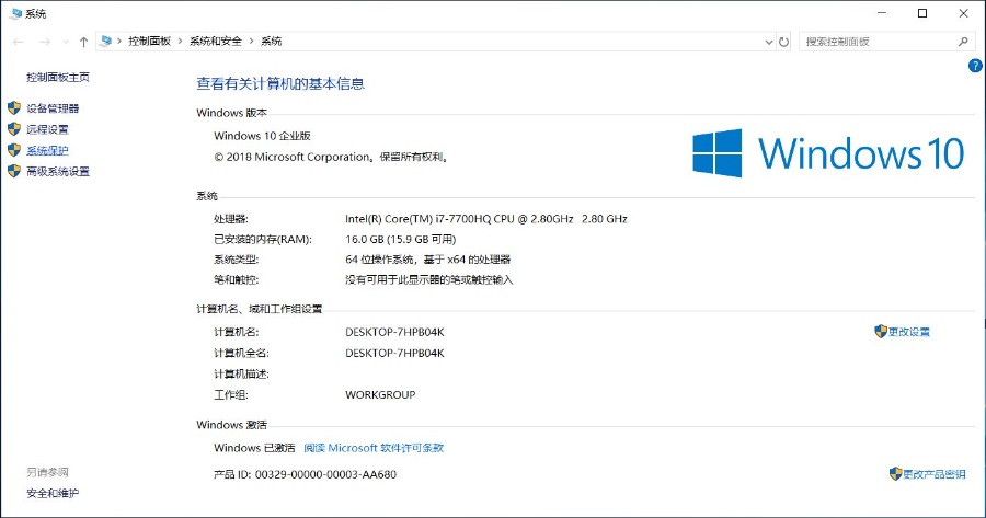 Windows7\10操作系统C盘(系统盘)越来越小