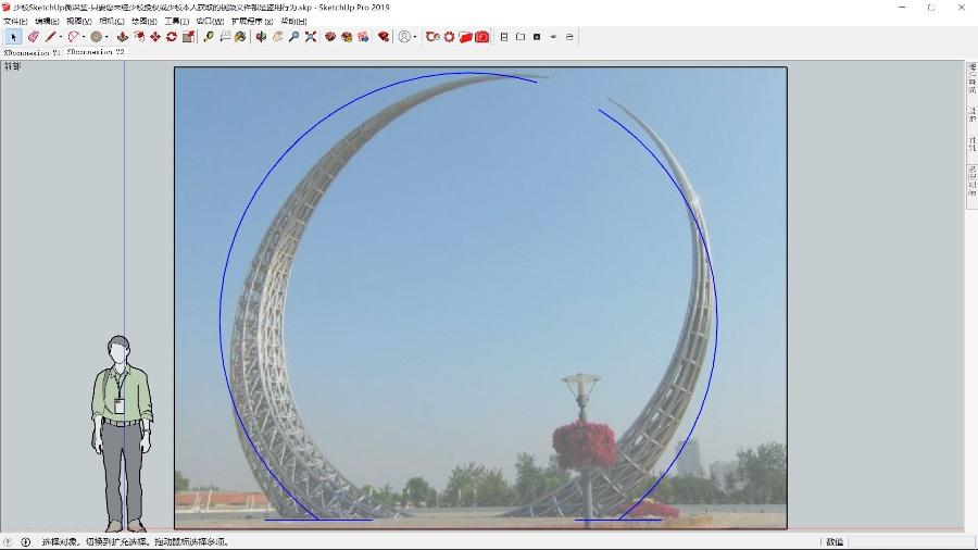SketchUp草图大师景观月亮型雕塑小品建模