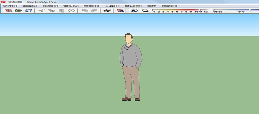 New in SketchUp Pro 2013