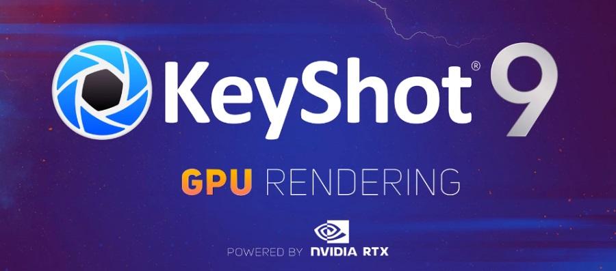 KeyShot 9 –免费升级!