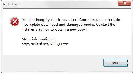 Windows安装TheaRender失败解决