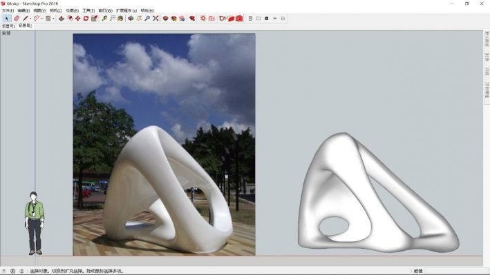SketchUp创建景观异形-Wirl雕塑