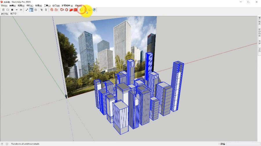 SketchUp草图大师快速创建(规划)建筑群