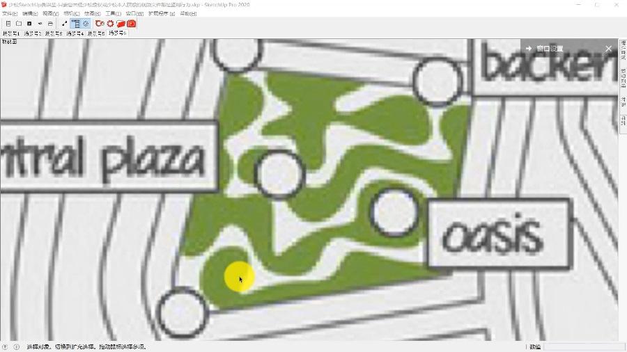 SketchUp草图大师创建景观微地形曲面-水的颂歌