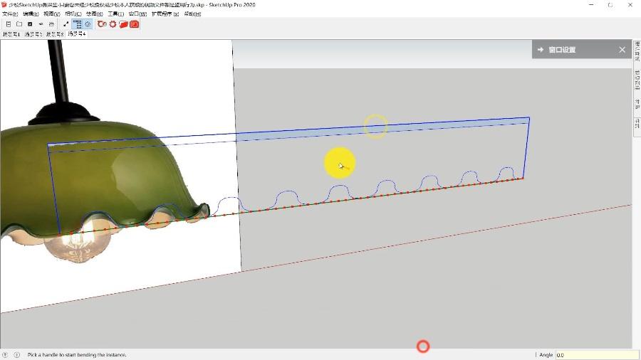SketchUp草图大师创建室内曲面吊(顶)灯