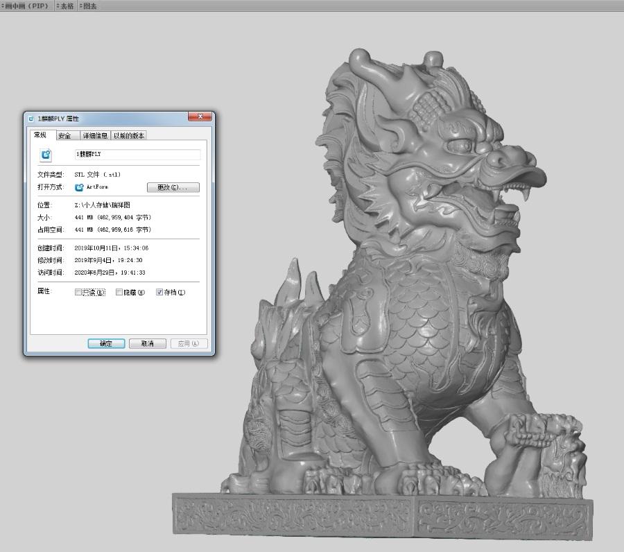 stl格式模型如何快速减面,让内存更小方便导入SketchUp