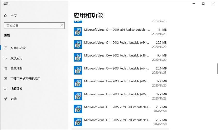 安装SketchUp草图大师时提示找不到MSVCP140.dll
