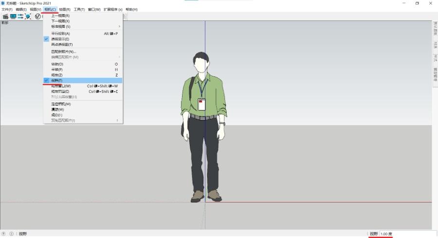 SketchUp草图大师模型一缩放就破面烂面、看不全,显示不正常如何解决?