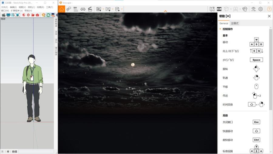 Enscape恩斯凯普夜晚天空背景如何渲染设置调整成纯黑色?