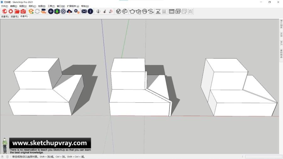SketchUp草图大师创建多段直角V字缝模型
